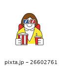 めがね メガネ 眼鏡 26602761