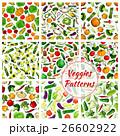 ベジタブル 野菜 シームレスのイラスト 26602922