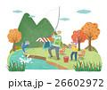 あき おとうさん 父さんのイラスト 26602972