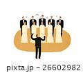 合唱団 グループ 群れ 26602982