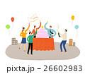 ケーキ お祝い 祝いのイラスト 26602983