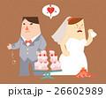 記念日 ケーキ 指輪のイラスト 26602989