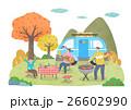 あき 秋 キャンプのイラスト 26602990