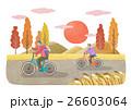 あき 秋 自転車のイラスト 26603064