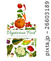 Vegetarian food vector poster with vegetables 26603189