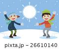 Enjoy ice skating boy and girl. vector. 26610140