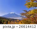 山梨_二十曲峠より望む富士山 26614412
