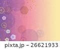 梅の花【和風背景・シリーズ】 26621933
