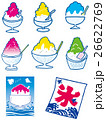 かき氷 冷菓 氷菓子のイラスト 26622769