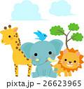 動物 キリン 象のイラスト 26623965