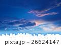 夕暮れ 町並み 都市風景のイラスト 26624147