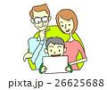 家族 人物 ファミリーのイラスト 26625688