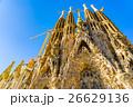【スペイン】世界遺産 サグラダファミリア 26629136