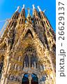 【スペイン】世界遺産 サグラダファミリア 26629137