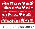 クリスマスの街並み ライン素材セット 26630037
