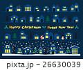 クリスマスの街並み ライン素材セット 26630039