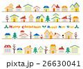 クリスマスの街並み ライン素材セット 26630041