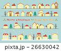 クリスマスの街並み ライン素材セット 26630042