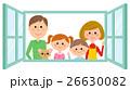家族 ファミリー 人物のイラスト 26630082