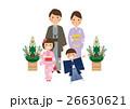 正月_家族_着物 26630621