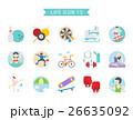 Life icon 004 26635092