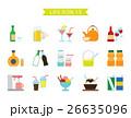 Life icon 007 26635096