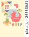 2017謹賀新年パッチワーク 26636081