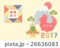 2017謹賀新年パッチワーク 26636083