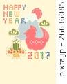 2017謹賀新年パッチワーク 26636085