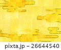 和風 背景 雲のイラスト 26644540