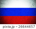 Russia flag ,original and simple Russia flag 26644657
