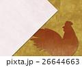 酉年 鶏 鳥のイラスト 26644663