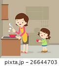 コック 料理人 クッキングのイラスト 26644703