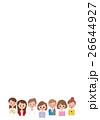 人物 女性 ビジネスウーマンのイラスト 26644927