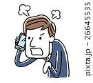 ベクター 電話 スマートフォンのイラスト 26645535