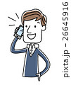 ベクター 電話 スマートフォンのイラスト 26645916