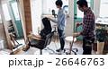 美容室 26646763