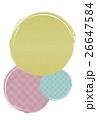 丸 円 背景のイラスト 26647584
