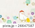 【和風背景・シリーズ】 26647587