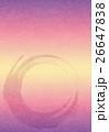 和風 背景 背景用素材のイラスト 26647838