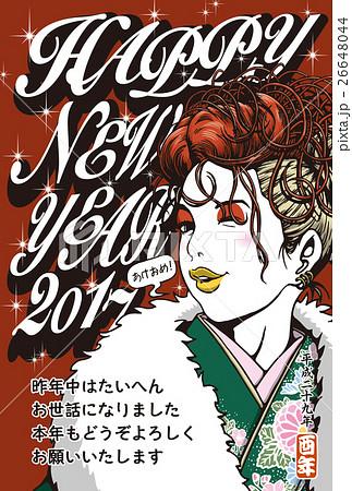 2017年賀状テンプレート「ニワトリーゼント」 日本語添え書き入り ハガキ縦