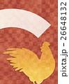 鶏 年賀状 酉年のイラスト 26648132