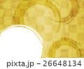 和風 背景 背景画像のイラスト 26648134