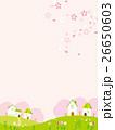 春 街 桜のイラスト 26650603