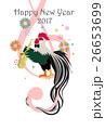 2017年賀尾長鶏 26653699