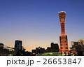 神戸・メリケンパークの夜景 26653847