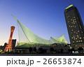 神戸・メリケンパークの夜景 26653874