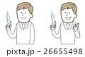 ベクター 医師 医者のイラスト 26655498