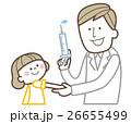ベクター 医者 子供のイラスト 26655499