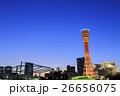 神戸・メリケンパークの夜景 26656075